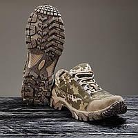 """Кросівки тактичні """"Кайман"""" Піксель літні, 36-46 розміри"""