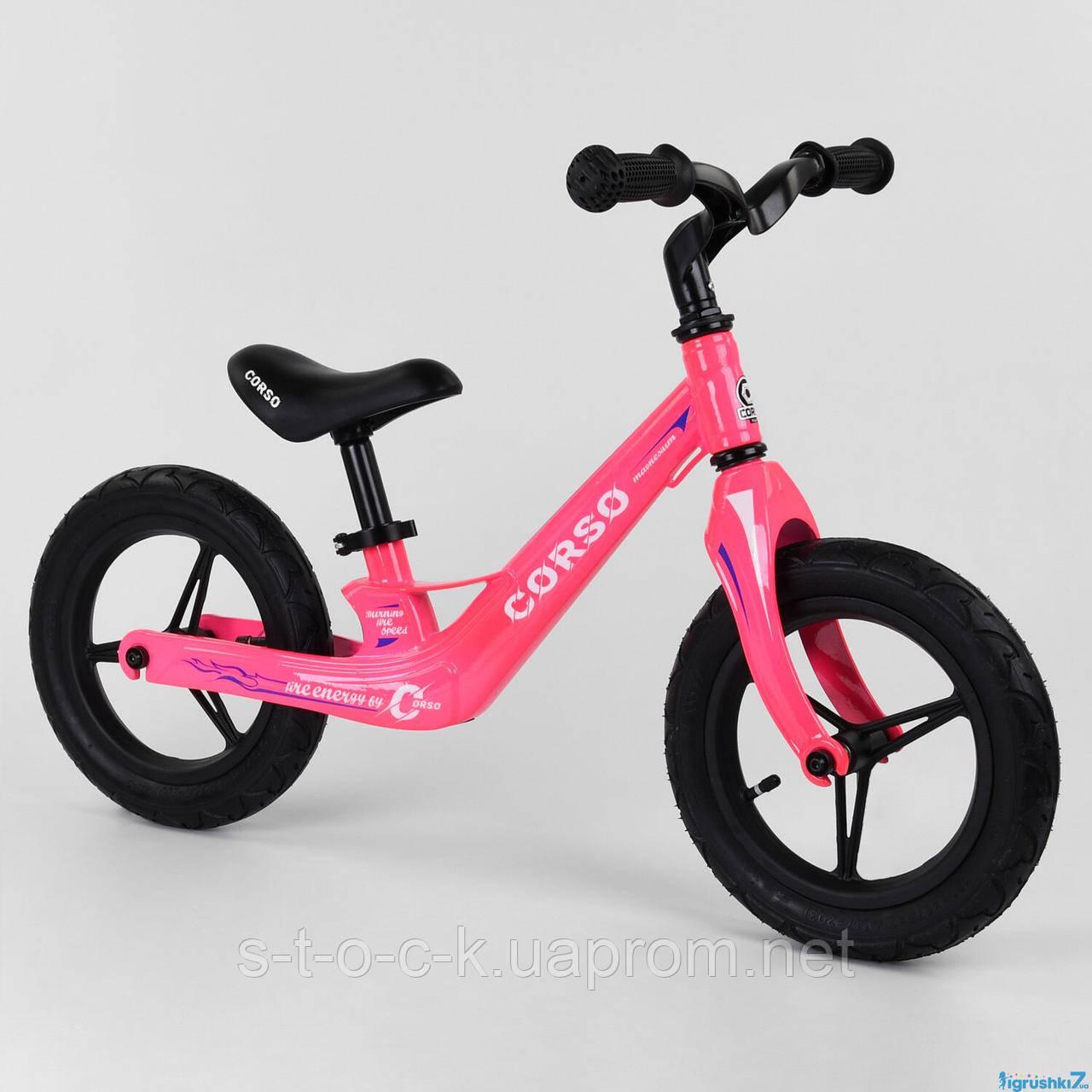 """Ультралегкий дитячий велобіг від Corso. Колесо 12"""", магнієва рама! Колір:рожевий"""