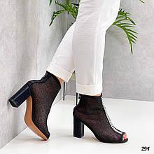 Женские ботинки/ ботильоны черные лето- летние на каблуке 8 смэко кожа+ сетка