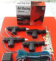 Центральный замок для авто ART-01 для всех типов легкового автомобиля