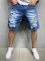 Джинсовые шорты мужские свободные синего цвета Турция