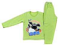 """Пижама детская для мальчиков и девочек  """"барашек Шон"""""""