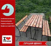 """Комплект садовой парковой мебели """"Нео"""" (стол и 2 лавочки) Прозрачный лак!"""