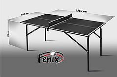 Тенісний стіл дитячий Фенікс Kids (Чорний)