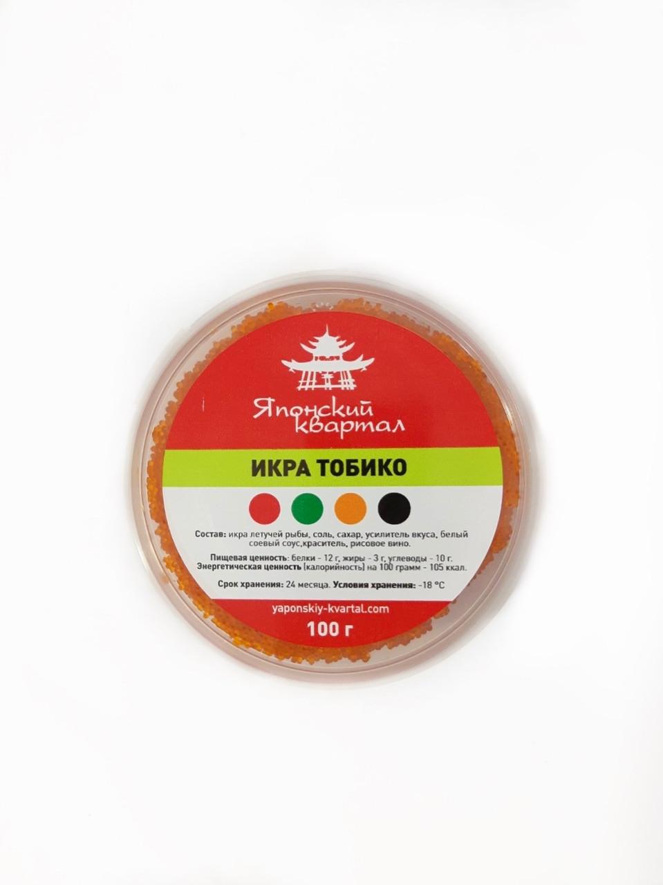 Икра Тобико Оранжевая  100 г