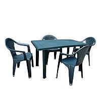 Набор садовой мебели Velo 1 стол і 4 стульчики Altea производство Италия цвет зеленый