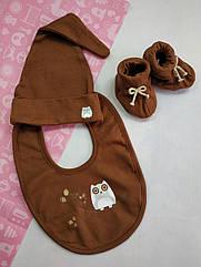 Подарочный набор для новорожденных из 3 предметов