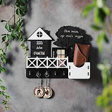 Деревянная ключница настенная Домик черно-белый 40*34 см
