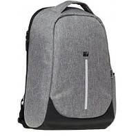 """Рюкзак """"Safari"""" PL,1від.,сірий,44x32x15см №20-157L"""
