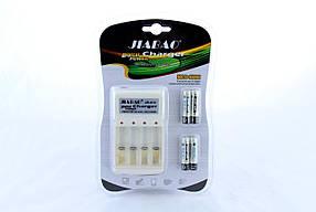Комплект Зарядний батарейки микропальчик 212AAA