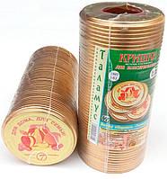 Крышки закаточные для консервации упаковка - 50 штук
