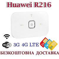 Huawei R216 мобильный 3G/4G/LTE WiFi Роутер Киевстар,Vodafone,Lifecell с 2 выходами под антенну MIMO