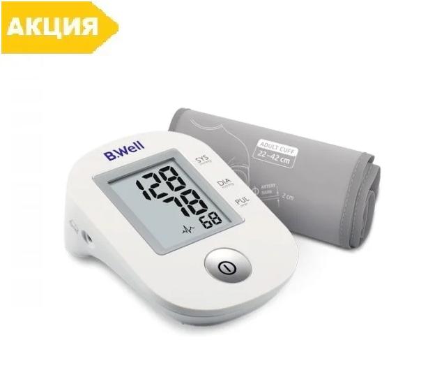Тонометр автоматичний PRO-33 (М, без адаптера) електронний вимірювач артеріального тиску