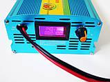 Зарядное устройство для автомобильного аккумулятора 12В 30А Ukc, фото 3