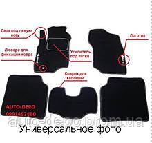 Ворсовые коврики Chevrolet Aveo 2012- Тканевые коврики на Шевроле Авео
