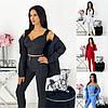 Р 42-48 Женский костюм тройка- пиджак, топ и брюки 23810