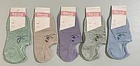 Женские носки ТМ Фенна  оптом