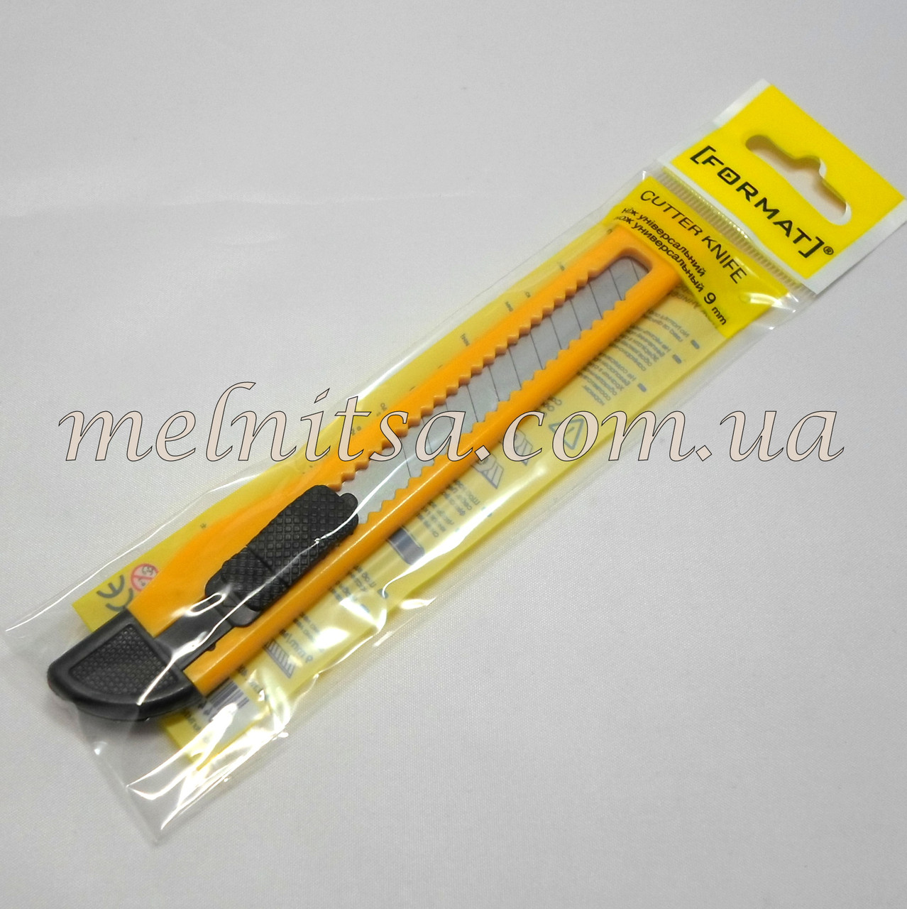 Нож универсальный,  маленький,  лезвие 9 мм