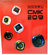 Колонки для PC CMK-209 USB, фото 3