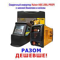 Зварювальний інвертор KAISER NBC-250L PROFI + Кейс + Маска Хамелеон! Акція!, фото 1