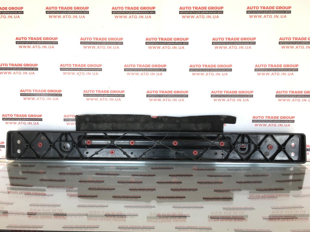 Панель передняя нижняя под радиатор Ford Fusion 2013-2016 DS7Z16138B