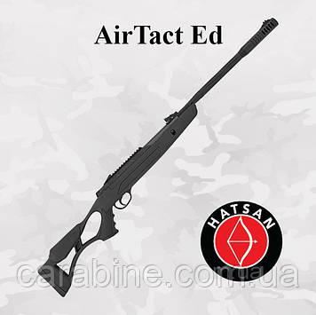 Пневматическая винтовка Hatsan AirTact ED магнум класса (Хатсан Аиртакт)
