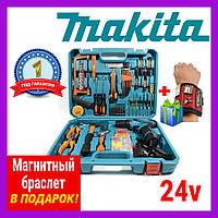 Шуруповерт Аккумуляторный с набором инструментов Makita (24v) Шурупокрут Макита шуруповерт Макіта