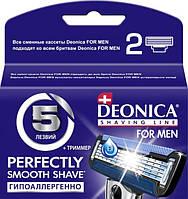 Сменные кассеты для бритья Deonica For Men 5 лезвий 2 шт (4600104035340)