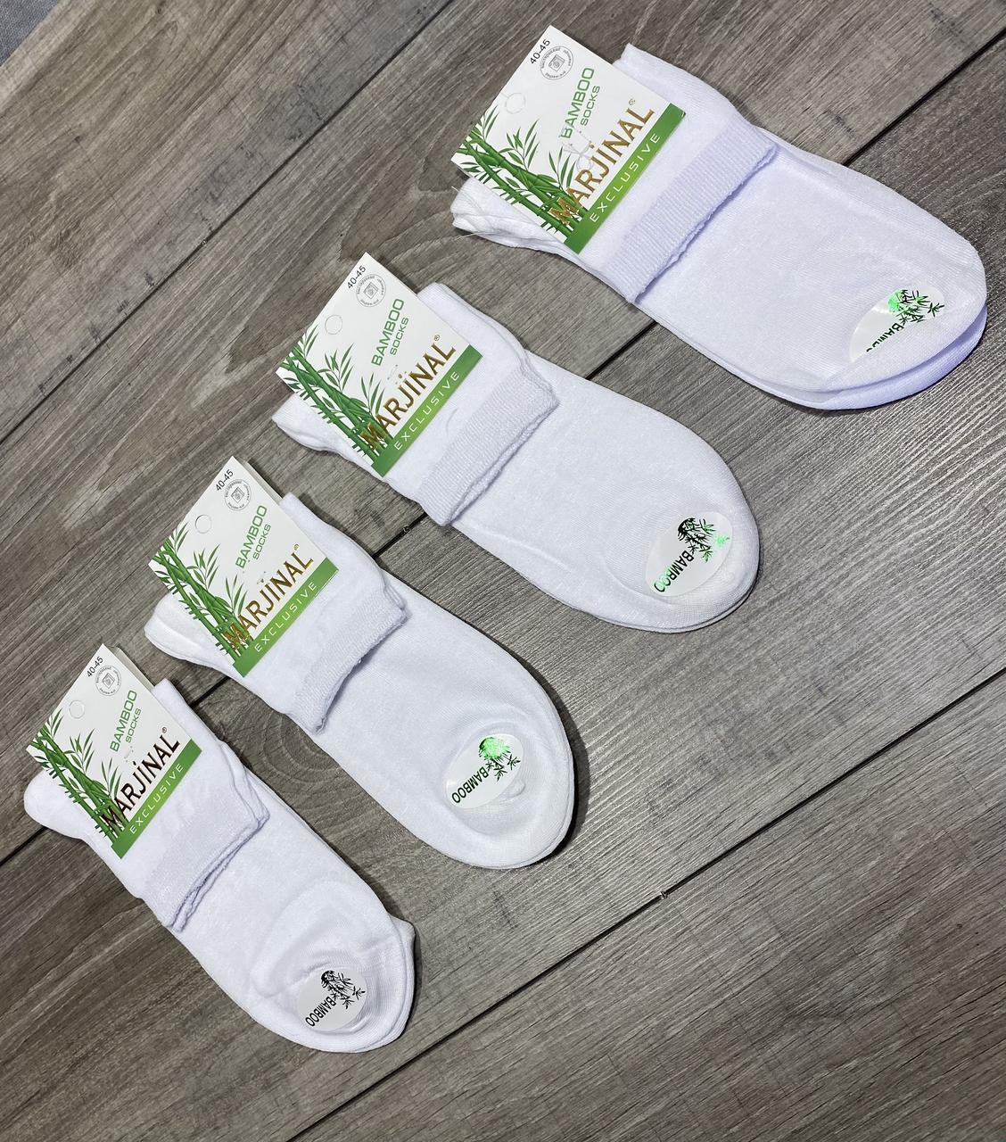 Мужские демисезонные носки Marjinal белые однотонные бамбук средние размер 40-45 6 шт