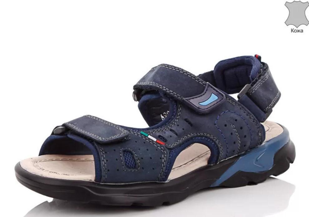 Кожаные детские сандалии мальчикам