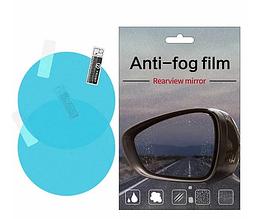 Защитная пленка ANTI-FOG FILM анти-дождь для зеркал авто 95*95 мм