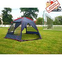 Шатер Tramp Lite Mosquito синий TLT-035. Палатка шатер с москитной сеткой. Садовый павильон с москиткой