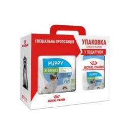 Корм Royal Canin XSmall Puppy для цуценят дрібних порід 1.5 кг + 500 м у подарунок
