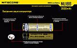 Аккумулятор литиевый Li-Ion 18650 Nitecore NL186 3.7 2600mAh, фото 2