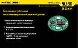 Аккумулятор литиевый Li-Ion 18650 Nitecore NL186 3.7 2600mAh, фото 3