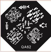Диск для стемпинга серии QA №62