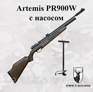 Пневматическая винтовка PCP Artemis PR900W  с насосом (Артемис ПР900)