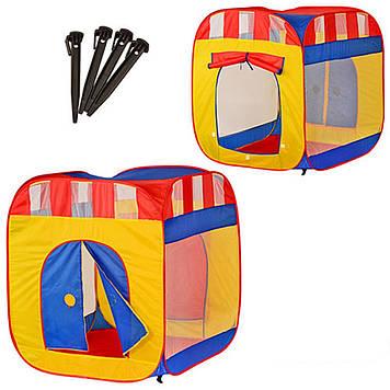 """Палатка """"Куб"""" 94х94х108см,2входи,на блискавці,в сумці №М0505(18)"""