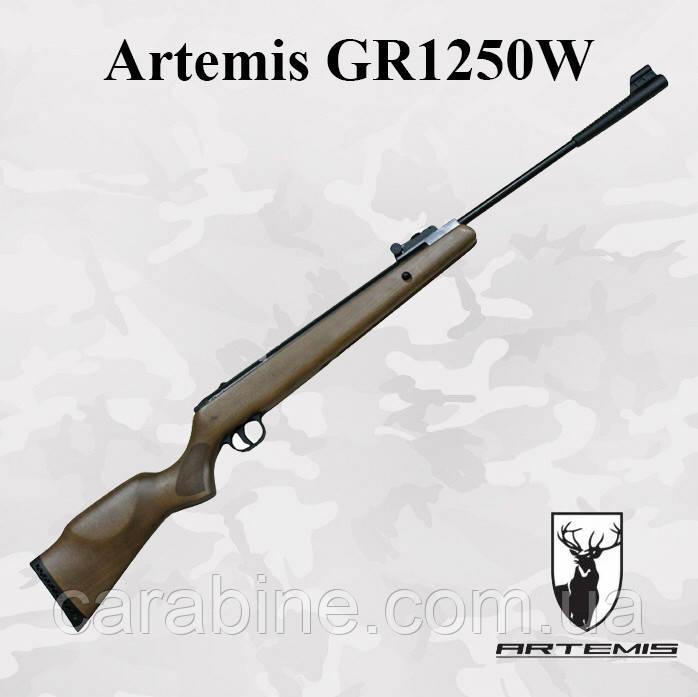Пневматическая винтовка Artemis GR1250W с Газовой пружиной (Артемис ЖР1250)