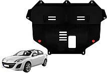 Захист двигуна Mazda 3 II 2009-2013