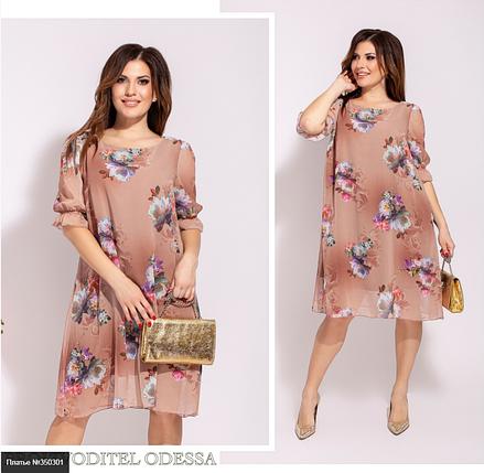 Літній шифонова сукня батал Розміри: 48-50, 52-54, 56-58, фото 2