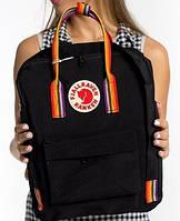Рюкзаки kanken fjallraven оригинал сумка канкен Радуга портфель ранец Rainbow с радужными ручками
