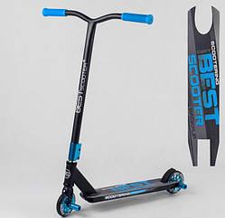 Самокат трюковый 30690 Best Scooter HIC-система + ПЕГИ Blue