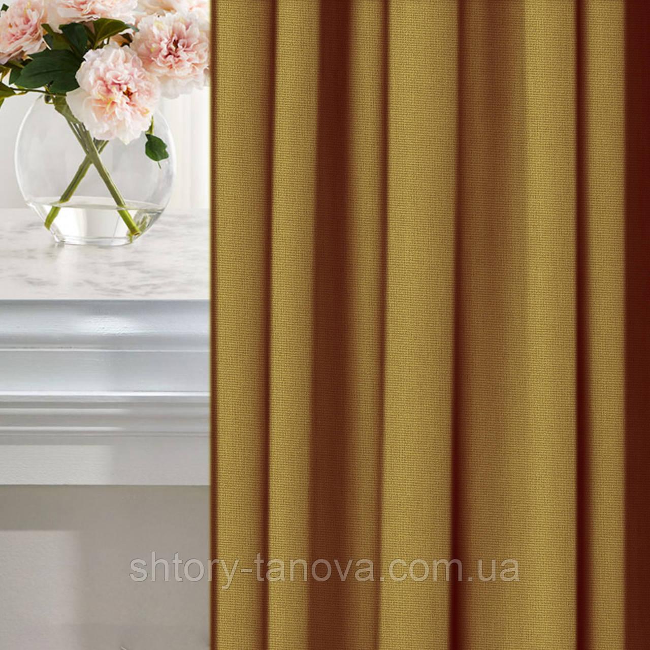 Ткань на светонепроницаемые шторы в спальню, детскую, зал blackout 3 м коричневого