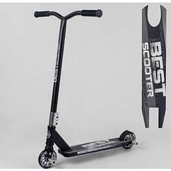 Самокат трюковий 31040 Best Scooter HIC-система + ПЕГИ Black