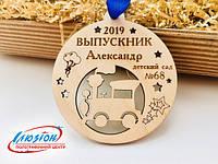 Именная медаль для выпускника