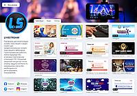 Платформа для онлайн трансляций, фото 1