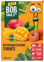Натуральные конфеты манго BOB SNAIL (РАВЛИК БОБ) 120 грамм