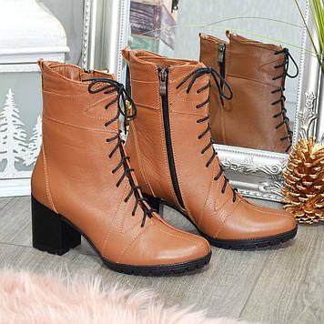 Ботинки демисезонные кожаные рыжие на устойчивом каблуке. 37 размер