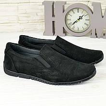Туфлі чоловічі чорні, натуральна шкіра нубук
